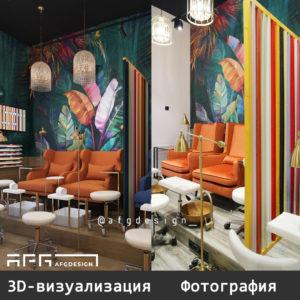 3d визуализация и фото